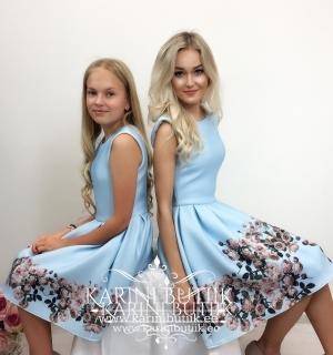Laste kleit